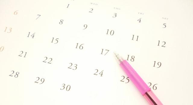 除毛クリームの効果が持続する期間は3日〜1週間程度